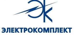 Наш новый дистрибьютор - ООО «Электрокомплект»